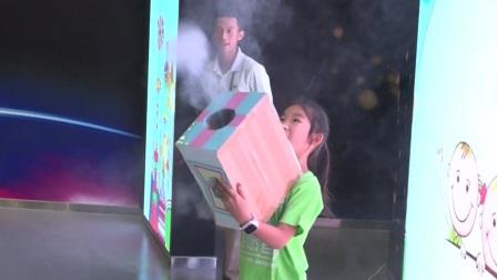 您早 2019 暑期文化之旅:小小志愿者中国科技馆上岗