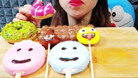 国外美女吃播:特制笑脸冰淇淋、棉花糖、巧克力甜甜圈
