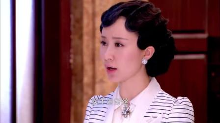 金夫人瞧不起落魄的佟毓婉,哪料佟毓婉几句话,直接让她损失13万