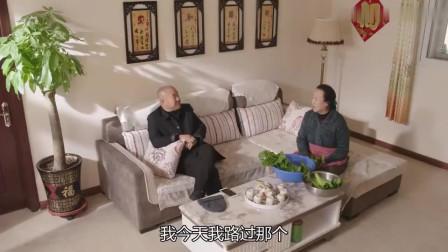 乡村爱情11:刘能提到李银萍,大个突然不好意思,这说明他俩有戏