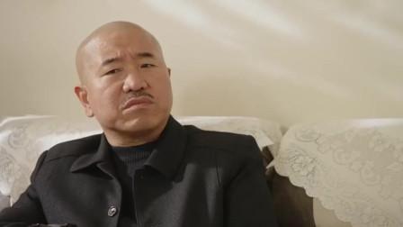 乡村爱情11:刘能要收李银萍做干闺女,为甩过谢广坤,赵四也出招