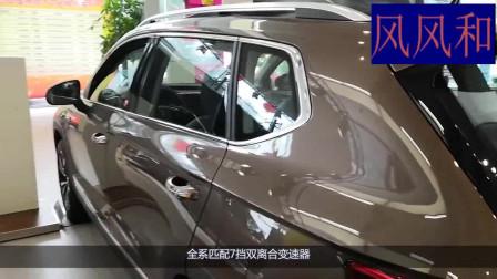 老司机:途岳汽车降价了,只需要四万吗?