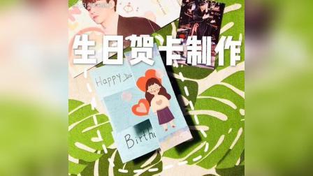 给朋友做的照片集生日贺卡(写祝福语当然也可以啦