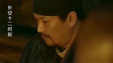 长安十二时辰:男子跟葛老十几年,还敢嚣张,怕是忘了葛老的手段