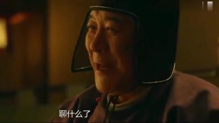 长安十二时辰:郭利仕地位如此崇高,左相见了要叫郭爷爷