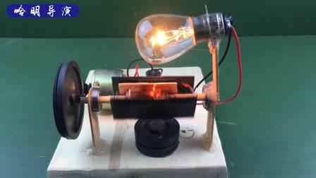 大学生发明免费太阳能发电机,20块钱成本,一年不用交电费!