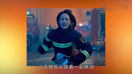《烈火英雄》首映票房超过《哪吒》,豆瓣7.2分,杨紫哭戏成亮点