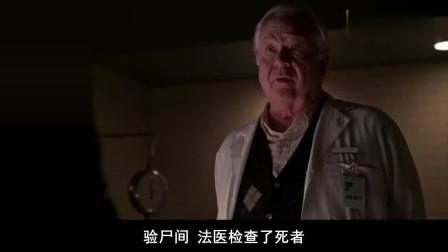 FBI教父死亡案,追捕30多年的罪犯重出江湖,鸟儿助力破奇案!