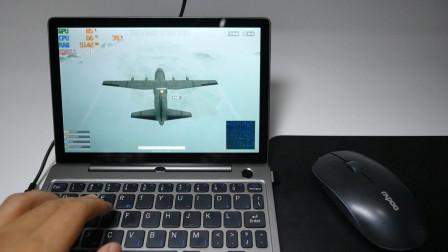 低配电脑试玩PUBG Lite,英特尔自带核显HD615也可以流畅的玩绝地求生了