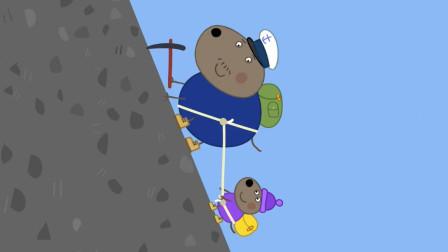 小猪佩奇 小狗丹尼和狗爸爸一起爬山冒险 简笔画