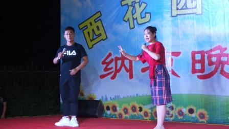 消夏晚会两位年轻人登台演唱秦腔《三击掌》,配合默契,唱腔地道