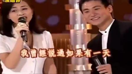 张学友、刘嘉玲合唱经典歌曲《无言的结局》歌神满脸宠溺