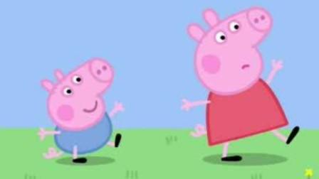小猪佩奇与乔治一起草中漫步儿童卡通简笔画