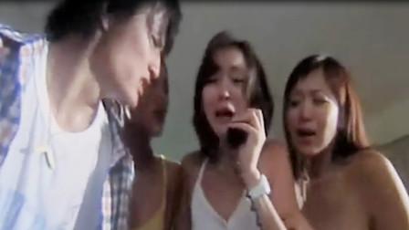 炭燒凶咒:陈小春后电话联系上美女,让美女离开,不料逃不出去