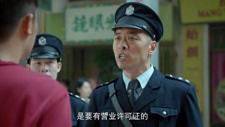 农村小伙被人忽悠拿全部财产做生意 不料警察找上门 傻眼了