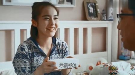 女儿高考688分,老妈送一千多的项链,不料老爸的礼物更厉害!