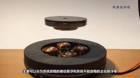 你以为磁悬浮只能应用在列车上么?现在国外都在研究磁悬浮电动机,也许将来的永动机就是它了