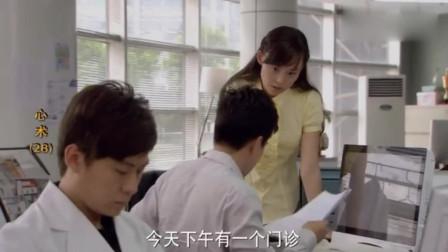 病人来医院,医生看出端倪后拒绝病人,难道医院也需要勾心斗角?