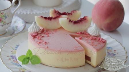 [ASMR] 水蜜桃慕斯蛋糕 玫瑰果冻夹心