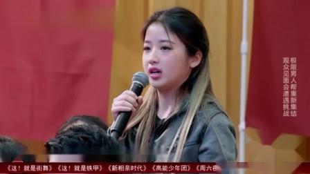 美女怼黄磊:男人帮是不是有剧本,黄磊的回答堪称教科书级别的了