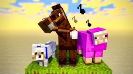 Pewdiepie的动物Sven, Jöergen & Jeb_之歌(斯万,约根和水羊)
