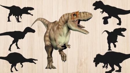 一起认识6种史前巨型恐龙,乐宝动物世界