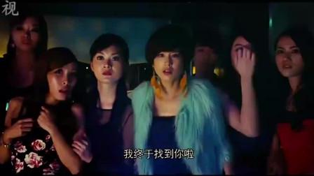 冰封重生之门:王宝强酒吧大战甄志丹,全场人不敢吭声,太生猛了
