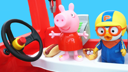 玩乐三分钟 小猪佩奇的红色餐车儿童玩具