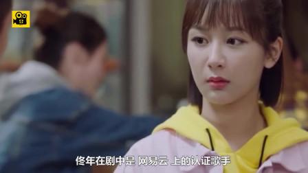 《亲爱的热爱的》泄露全集!东方卫视背锅,杨紫太惨!