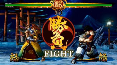 新侍魂晓:拳霸小孩对战日本强力德川玩家,错失对手捡武器时的爆发