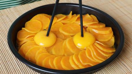 红薯别煮粥了,教你新吃法,加2鸡蛋搅一搅,一层比一层香甜