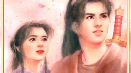 【影子解说】仙剑奇侠传 剧情解说 20-爱的魔力转圈圈