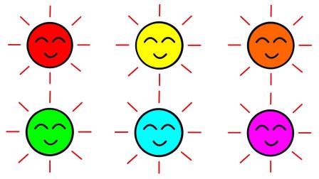 如何简笔画笑脸太阳 然后涂上彩色