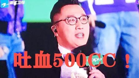 """你还不准备?""""中国好声音""""主持人华少吐血500CC,说了这些话!"""