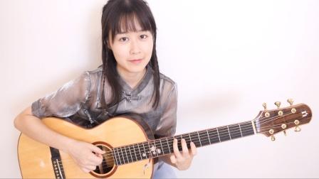 陪你练琴 第76天 南音吉他小屋 吉他基础入门教学教程