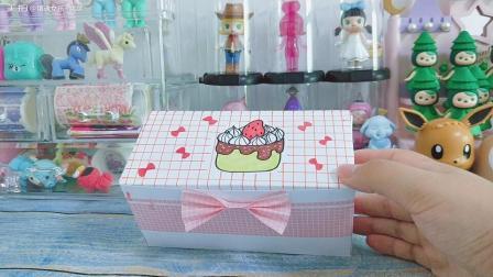 蛋糕盒子盲盒来咯, 抱抱卷蛋糕好可爱呀