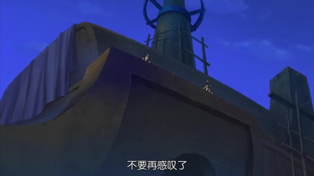 海贼王-320集:终于所有人都成了通缉犯!超过6亿的一伙人!3
