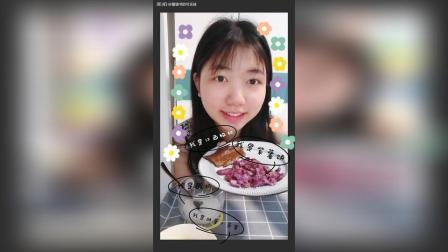 紫薯糯米饼 糍粑胡萝卜蒸蛋酸奶
