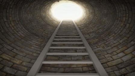 """中国一个神秘村子,藏在""""井底""""几千年,几乎没有被发现"""