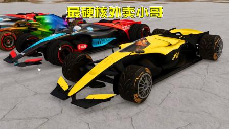 飙酷车神2:美团都那么硬核了!,用方程式赛车送外卖