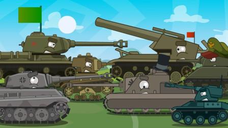 坦克世界搞笑系列:越过三八线,阴离子和阳离子坦克,争锋叫绝,比炮口长,20米长的炮口