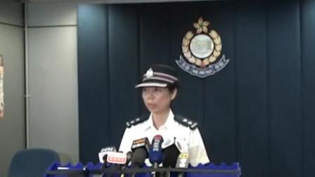 绝不姑息暴力行为!香港暴徒手段袭警 果断出击拘捕44人