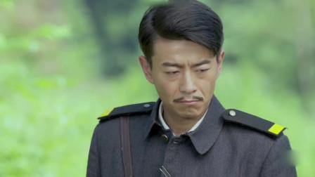 李三枪:孔秘书为保卫县城牺牲,李三枪鼓励侯局长好好活着!