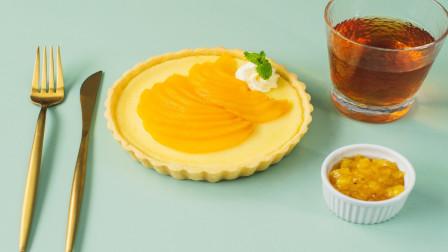 日日煮辣叔 2019 酥松香浓又精致的黄桃乳酪派,绝佳的待客美味!