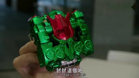 你知道这个锁种是什么吗?震惊!铠武竟是自己领队的存在!