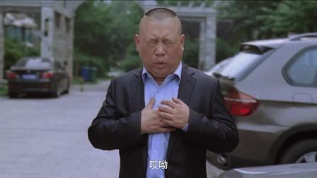 亲弟弟诅咒哥哥现在就去死,郭德纲简直怀疑人生,也学只是心疼他的宝马!哈哈哈!