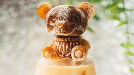 冰爽中透着微苦的小熊冰拿铁,可爱造型俘获你的少女心