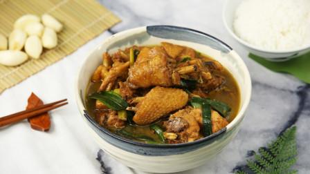 浓郁蒜香搭配嫩滑鸡肉,大蒜烧鸡别有一番风味