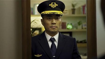 《中国机长》欧豪因风挡破裂被吸出窗外,张涵予拼尽全力控制飞机
