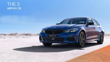 2019款BMW宝马3系生产全过程